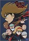 サイボーグ009 ~Conclusion God's War~序章~[DVD]