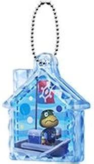 Animal Crossing New Leaf Jump Out Crystal Mascot Key Chain - Kapp'n