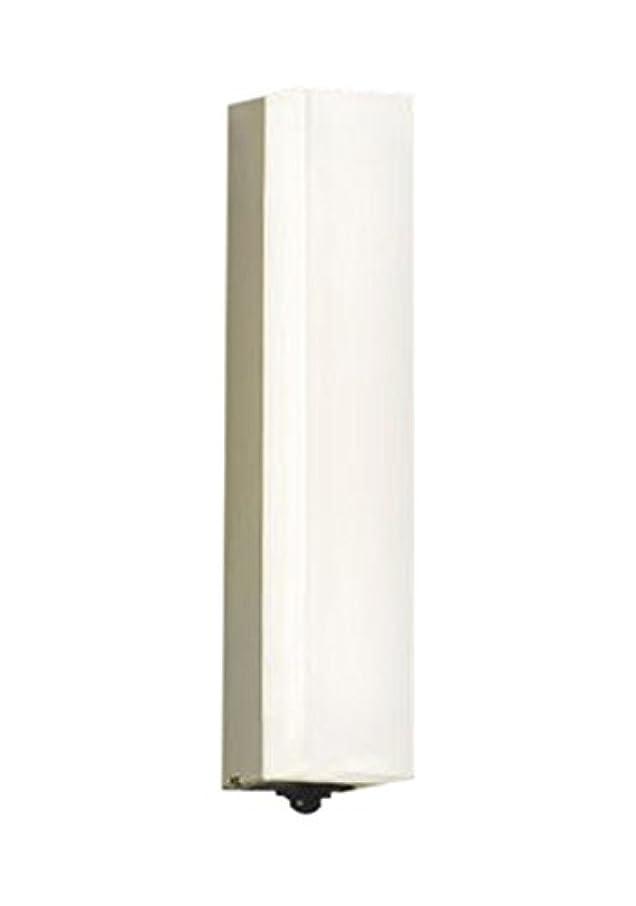証明する質素な息切れコイズミ照明 人感センサ付ポーチ灯 マルチタイプ ウォームシルバー塗装 AU45231L