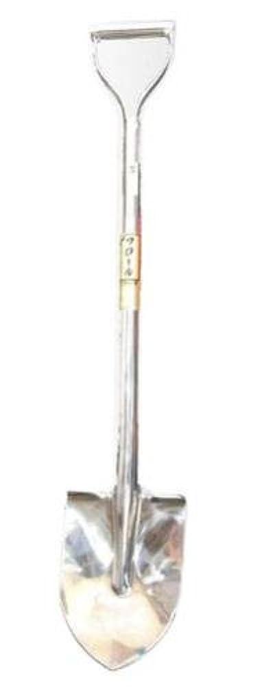 リフトスティック警報フジカワ M26141 鍛造オールステンレススコップ 剣先 大 先幅190mm 丈1050mm