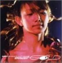 後藤真希ファーストコンサートツアー 2003春 ~ゴー!マッキングGOLD~ [DVD]