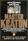 MASTERキートン (7) (ビッグコミックス)