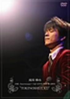 "10th Anniversary 3rd LIVE TOUR 2005""トキノシズク"" [DVD]"
