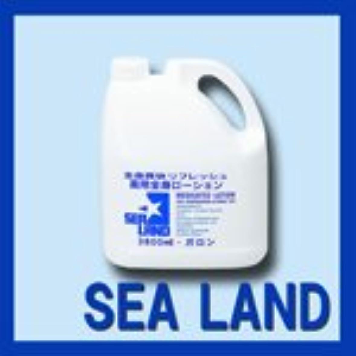 内陸海賊一節SEA LAND シーランド 薬用ローション 3800ml(ガロン) ハーブバランス