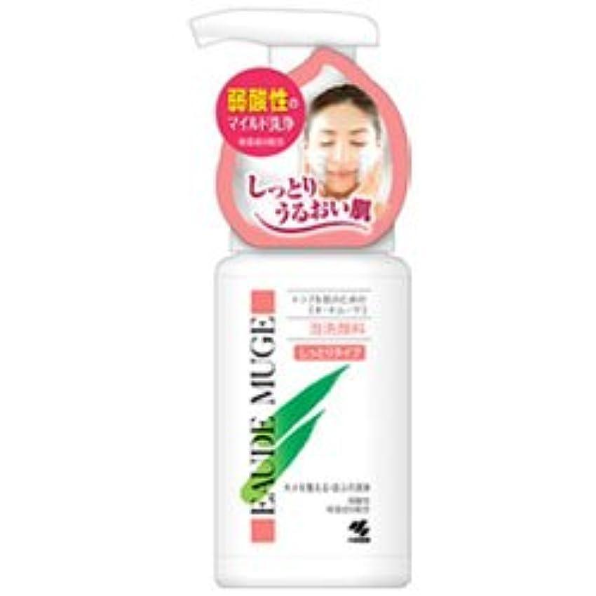 抵抗サリー簡単に【小林製薬】オードムーゲ 泡洗顔料 しっとりタイプ 150ml ×3個セット