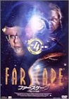 FARSCAPE-宇宙からの帰還- Vol.4「戦闘」[DVD]