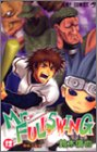Mr.fullswing 12 (ジャンプコミックス)