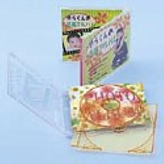 サンワサプライ JP-IND3 インクジェットCDケースボトム用カード