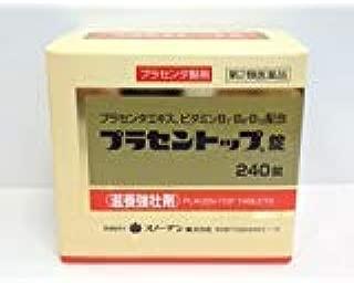 【第2類医薬品】プラセントップ錠 PB 240錠(PB) ×5