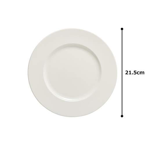 NARUMI『プレート皿』