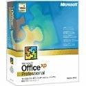 【旧商品/サポート終了】Office XP Professional