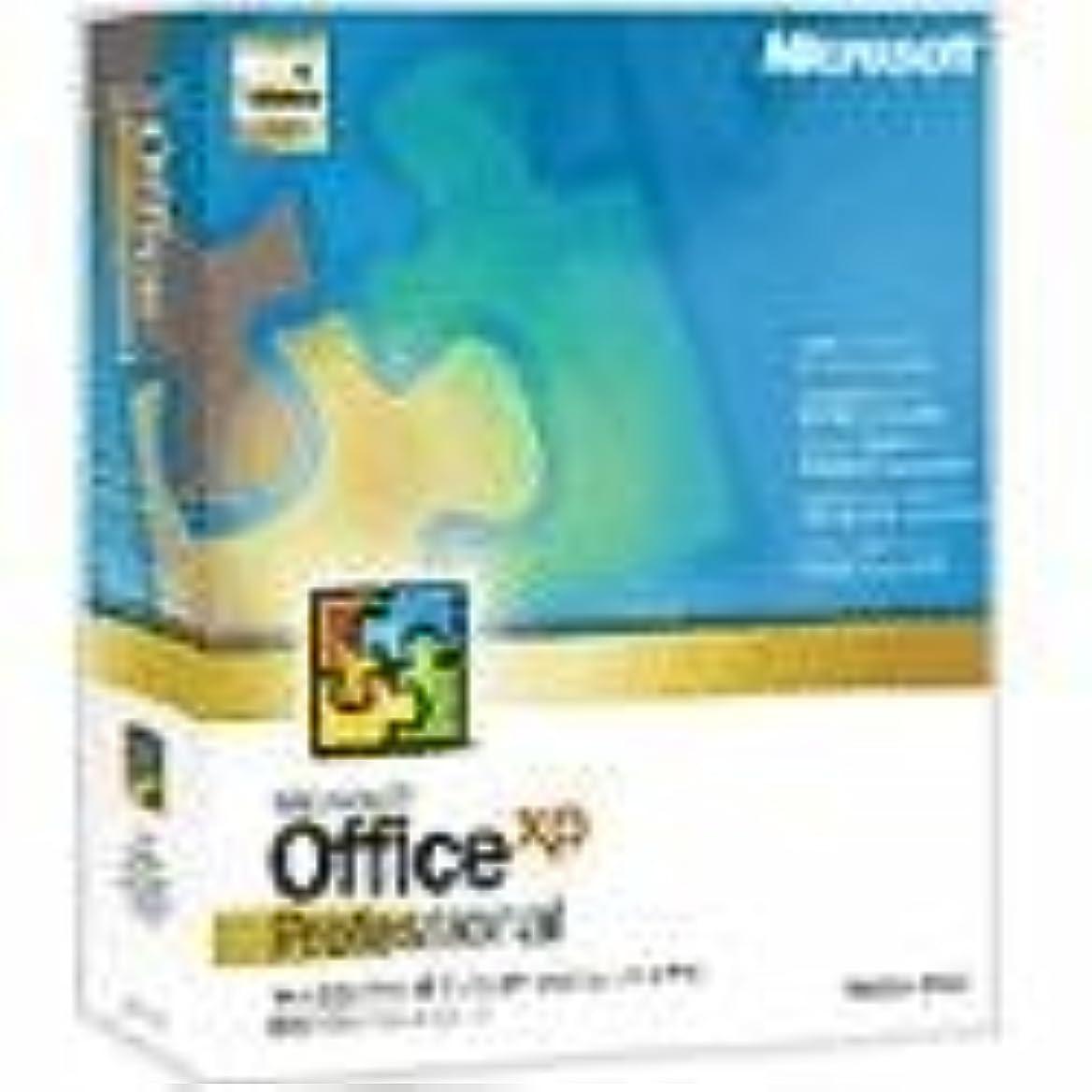 パッチ利用可能軍隊【旧商品/サポート終了】Office XP Professional