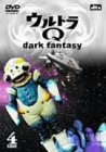 ウルトラQ~dark fantasy~case4[DVD]