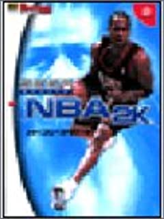 NBA2K パーフェクトガイド (ドリマガBOOKS)