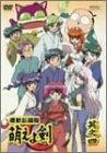 機動新撰組 萌えよ剣 其之四(限定版) [DVD]の画像