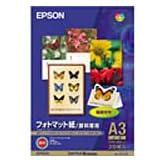 EPSON フォトマット紙[顔料専用] A3ノビ 20枚 KA3N20MM