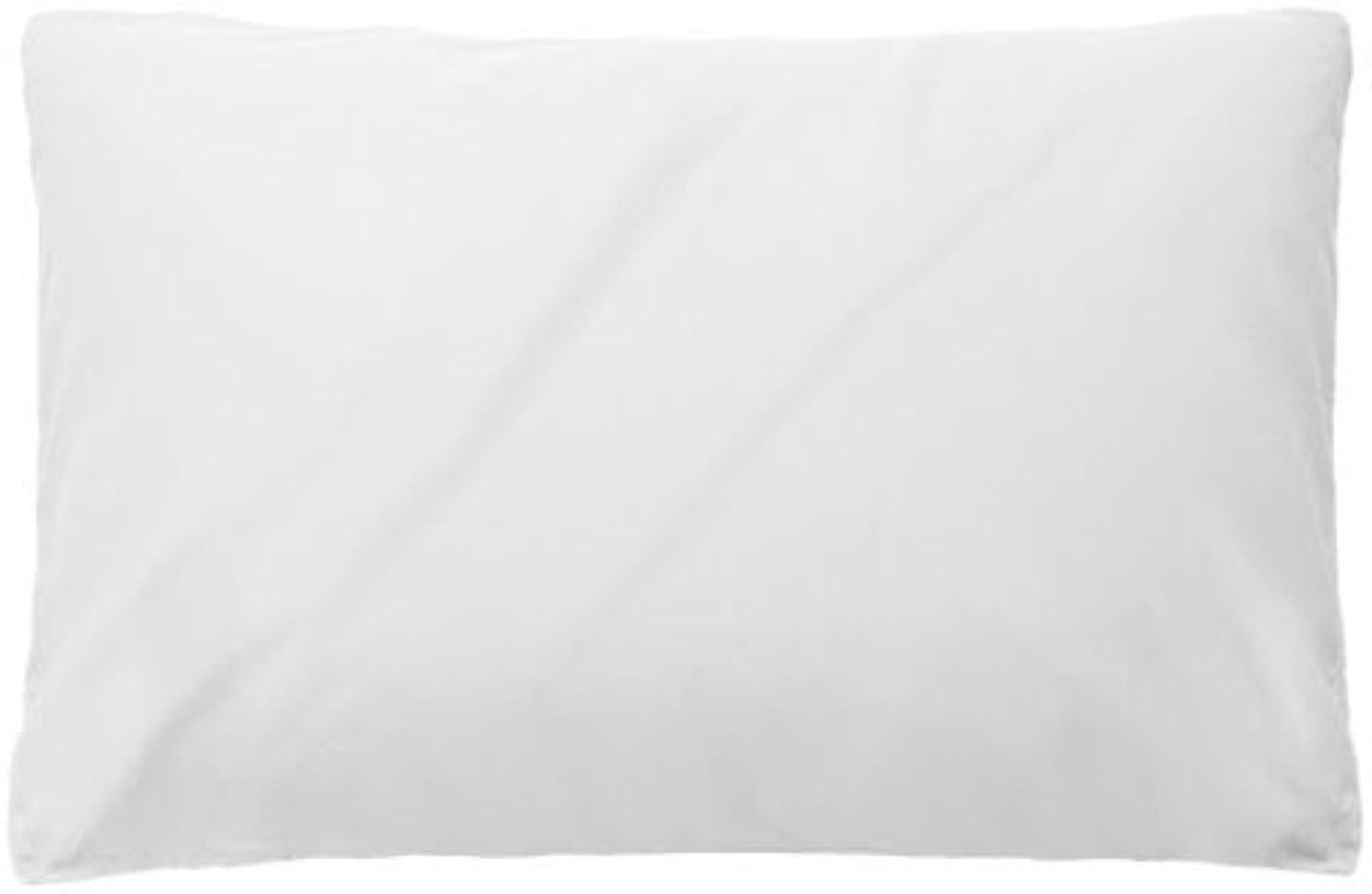 ホールド親愛なスズメバチ枕カバー ホテル品質 高級綿100% 全サイズピローケース 防ダニ 抗菌 防臭 300本高密度生地 8色選べる(ホワイト、50x70cm)
