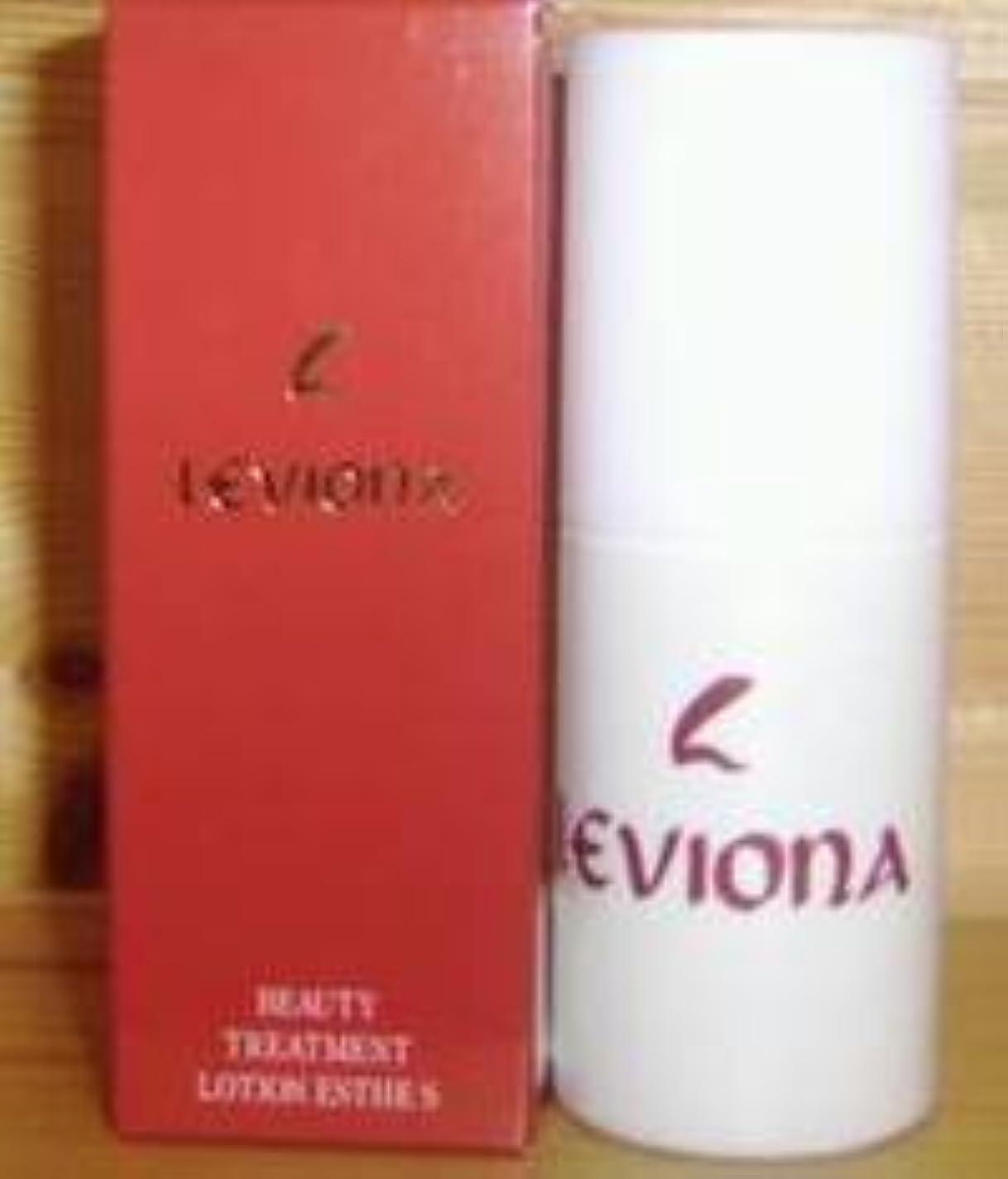 不完全なラフト効果的にレビオナ化粧品 ビュテイトリ-トメントロ-ションエステ