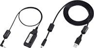 OPC2218LU PC Programming cable for ID-31/51