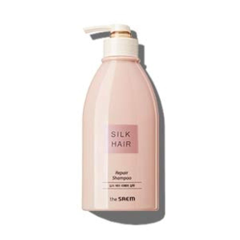 元の入るホームレスThe SAEM Silk Hair Repair Shampoo ザセム シルクヘアリペアシャンプー 320ml [並行輸入品]
