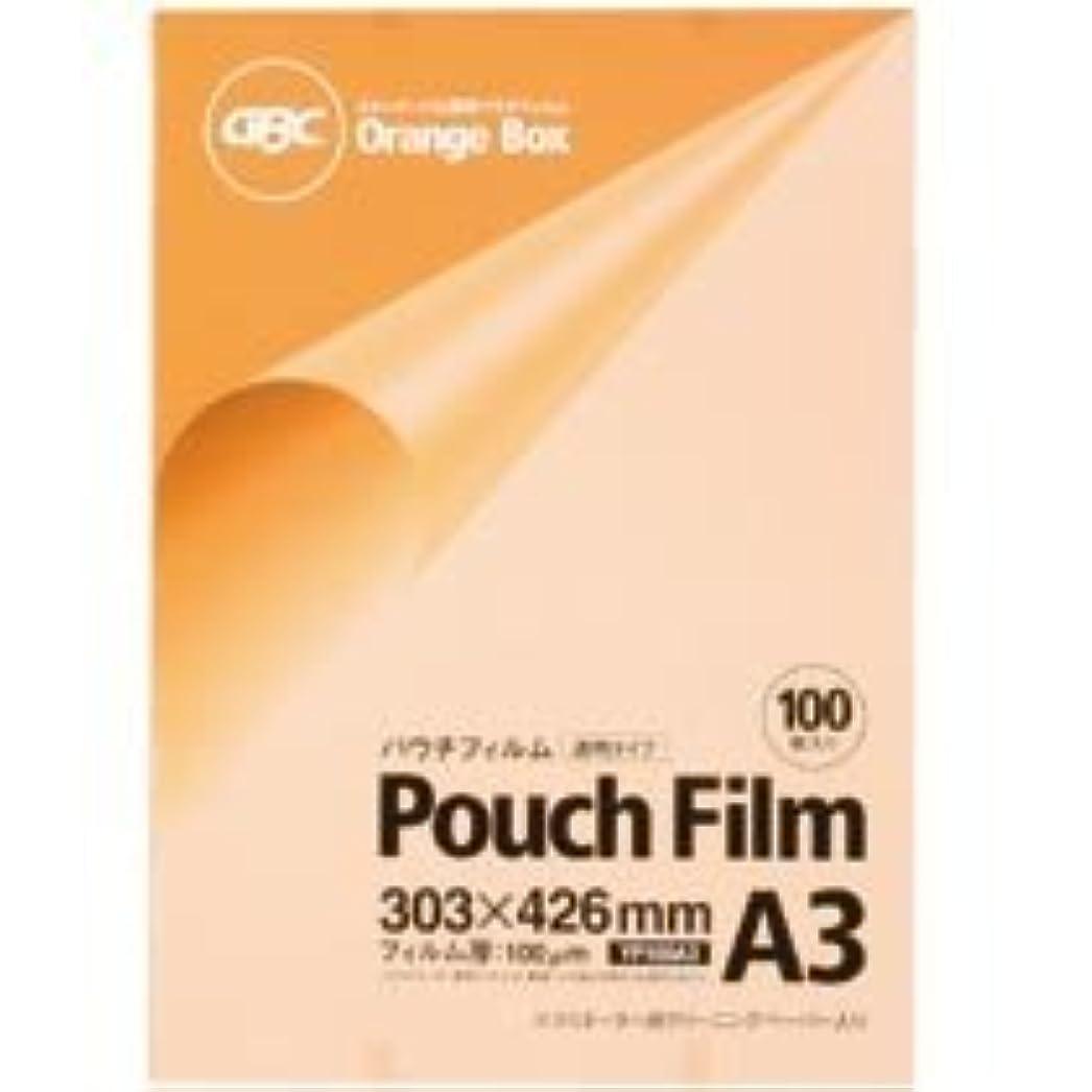森林兵器庫施設アコ?ブランズ?ジャパン A3サイズ パウチフィルム YP100A3