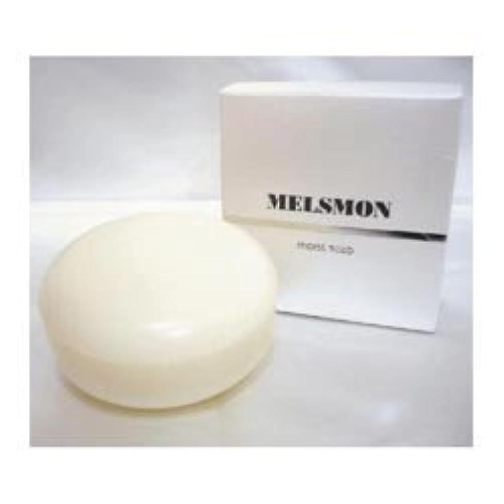 とらえどころのない一時的強化【メルスモン製薬】メルスモン モイストソープ 100g ×3個セット