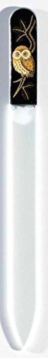 ラッドヤードキップリングアスレチックずっと蒔絵 ブラジェク製 爪ヤスリ ふくろう 紀州漆器