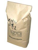 【玄米】秋田県産 あきたこまち 2kg