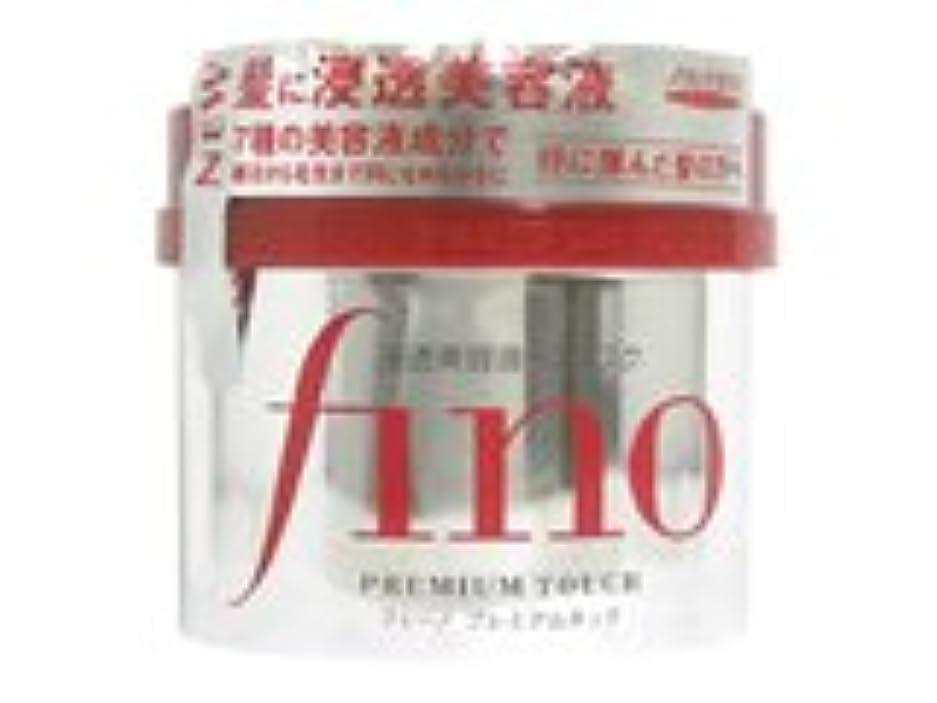 ダンス市長通知するフィーノ 浸透美容液ヘアマスク 230g×(12セット)