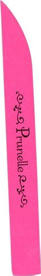 教会ロータリー評価可能Prunelleエメリーボード 5ps 150