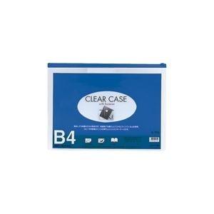 (業務用10セット) LIHITLAB クリアケース/書類入れ 【B4サイズ/マチなし】 ビニール製 透明 横型 F-75S 藍 〈簡易梱包