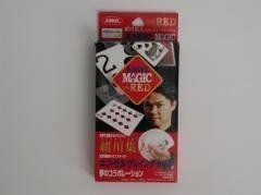 Ogawa collection of human red card magic (japan import)