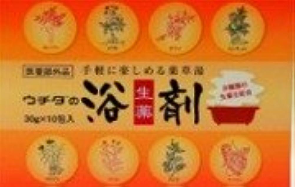 重要性びん呼吸ウチダの 生薬浴剤 30g×10包 【医薬部外品】
