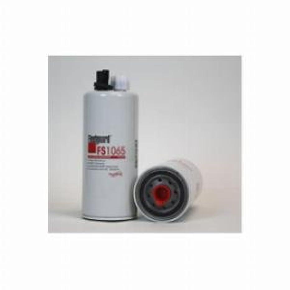 Fleetguard Separator Fuel/Water Pack of 6 Part No: FS1065