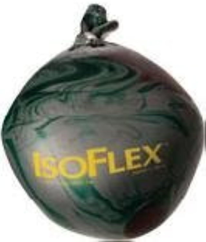 Isoflex Stressball Camo by Toysmith by Toysmith