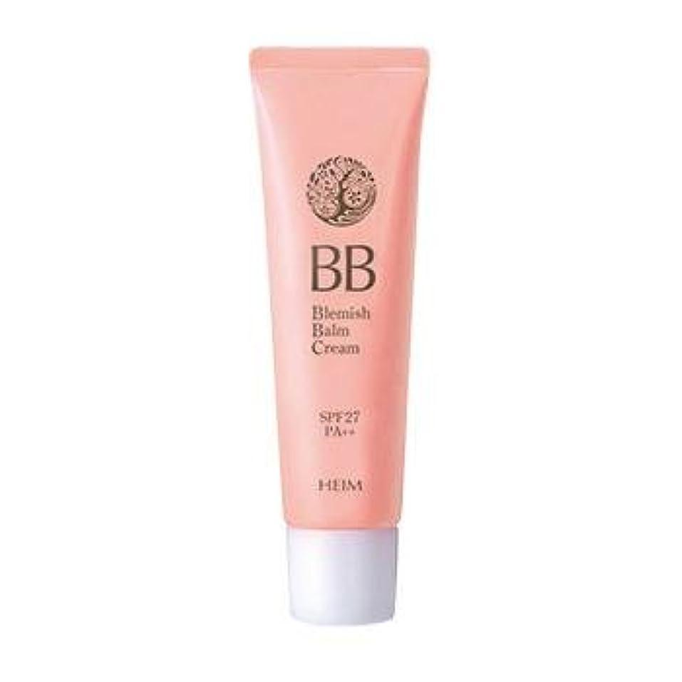 リス多用途レバーハイム化粧品/BBクリーム1(ライトオークル)