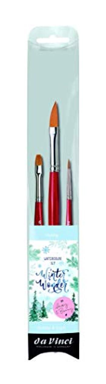 da Vinci Watercolor 5401DV Watercolor Brush Set, Black 3 Each gugkenkjptegaqpv