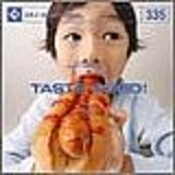 DAJ 335 Tastes Good! おいしい顔