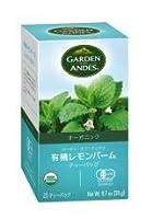 ガーデンオブアンデス レモンバーム ×10セット