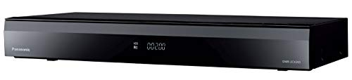 パナソニック『全自動ディーガDMR-2CX200』
