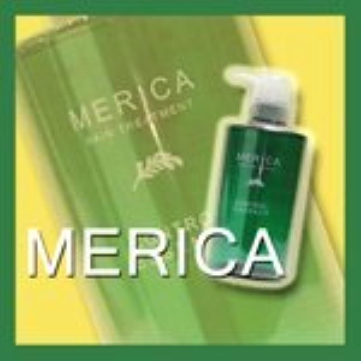 チューインガム疑問に思う船形MERICA メリカ スキントリートメントS 500ml 医薬部外品 【白い 化粧水】
