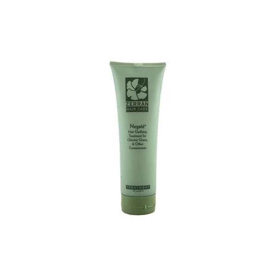 四分円学校ねじれZerran Hair Care 32オンス/リットル - 塩素グリーン&その他の汚染物質のためのZerran否認髪クラリファイングトリートメント 32オンス