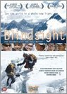 STUDIO CANAL - BLINDSIGHT (1 DVD)