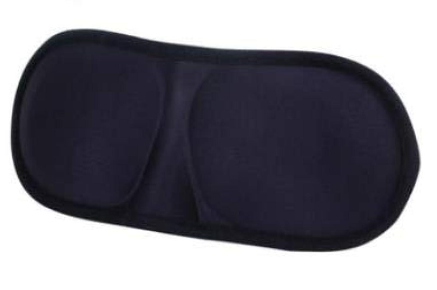NOTE 3D睡眠マスク超ソフト通気性生地アイシェード睡眠アイマスク旅行睡眠休息エイドアイマスクカバーアイパッチ