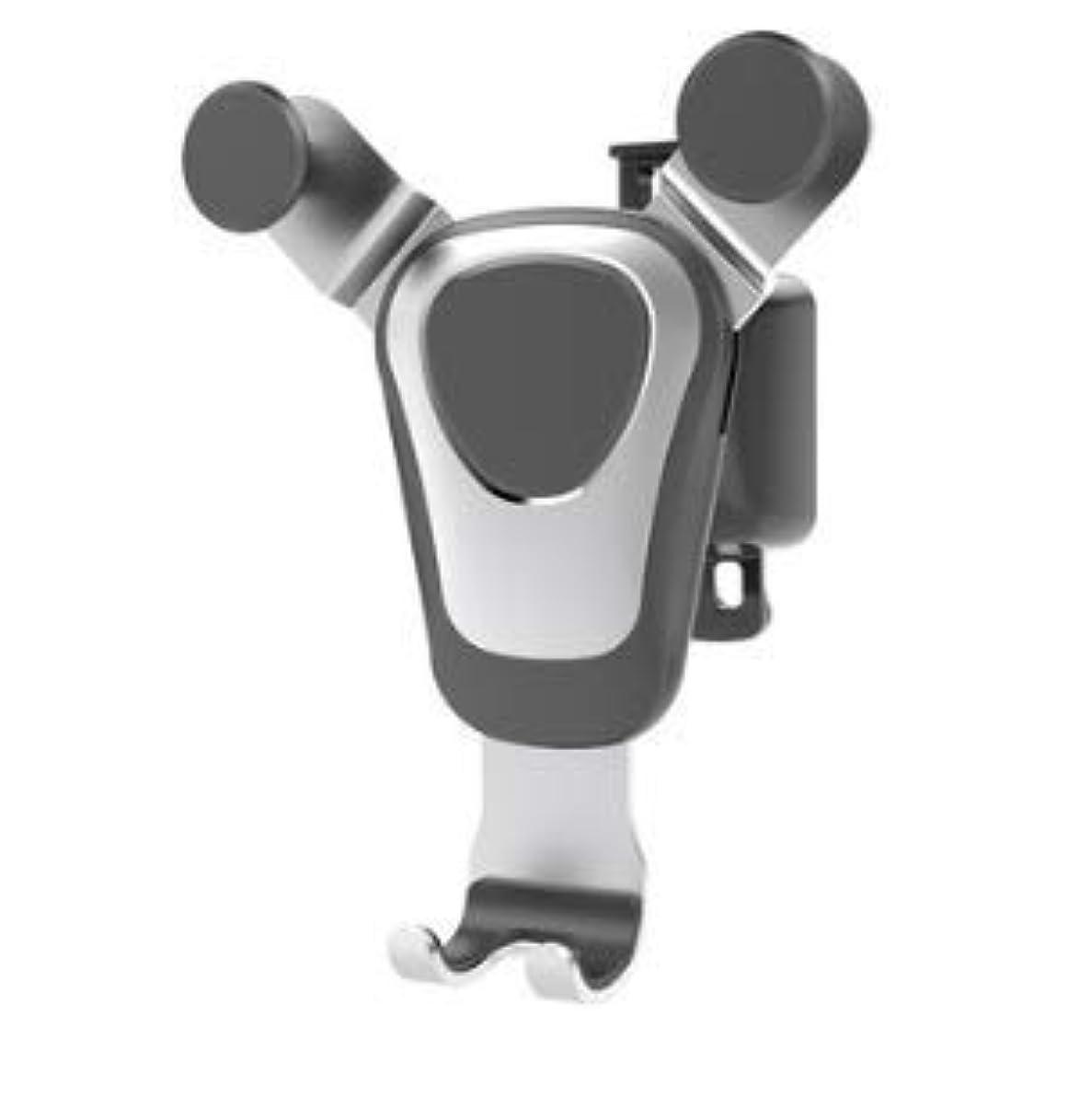 六月それ振りかけるCetengkeji 車の重力携帯電話ブラケット多機能空気出口クリエイティブメタルユニバーサルカーナビゲーションブラケット携帯電話ブラケット