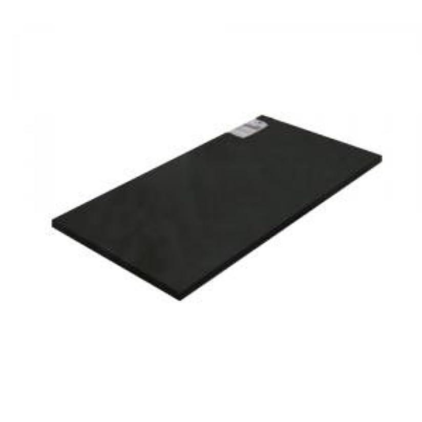 心配十トラフコーナン オリジナル カラー棚板 ブラック 約300×16×300mm