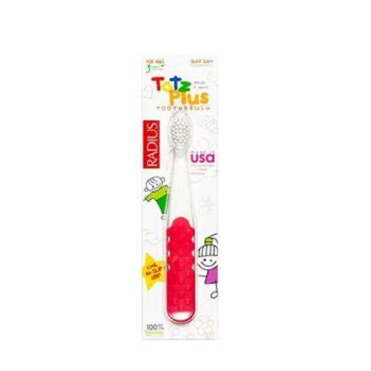 取る面白い美徳Totz Plus ベビー用歯ブラシ 対象:3歳以上 ホワイト&ピンクコーラル RADIUS(ラディアス)[海外直送品]