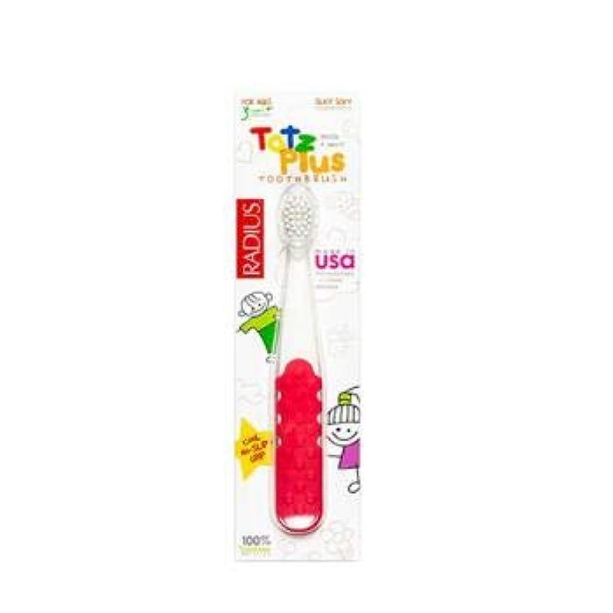 序文日焼け独立したTotz Plus ベビー用歯ブラシ 対象:3歳以上 ホワイト&ピンクコーラル RADIUS(ラディアス)[海外直送品]