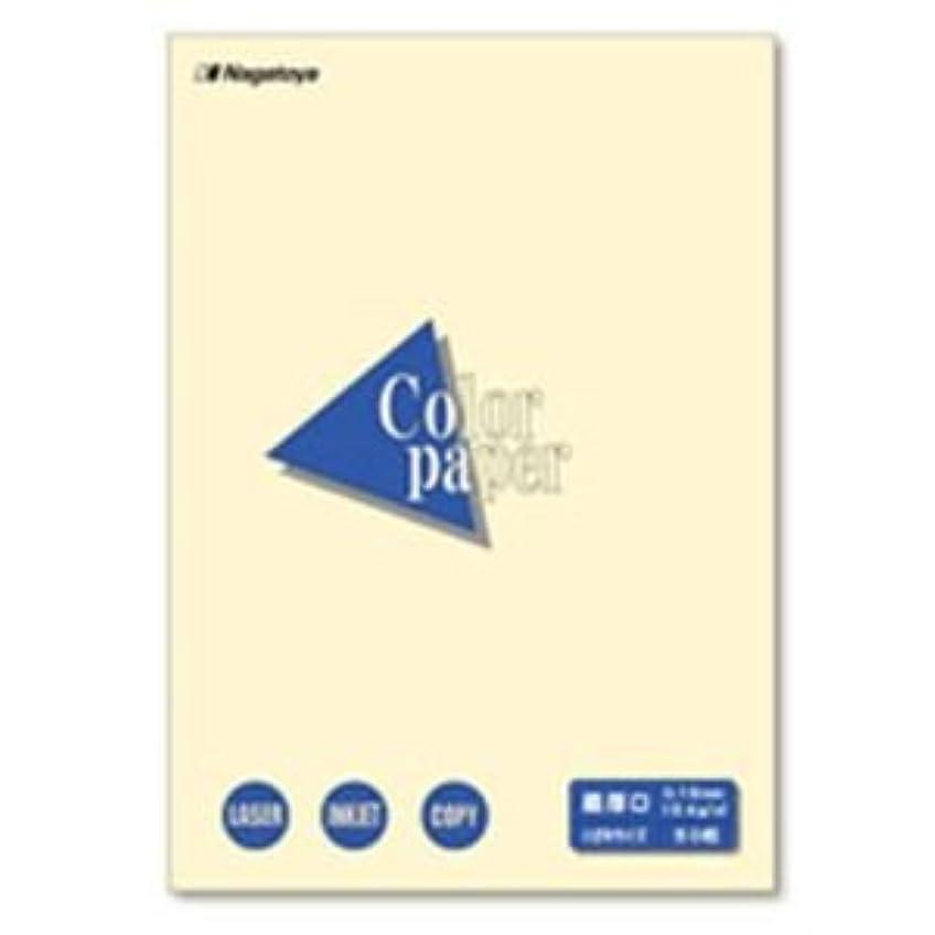 インフラリンク高原(業務用20セット)Nagatoya カラーペーパー/コピー用紙 〔はがき/最厚口 50枚〕 両面印刷対応 レモン