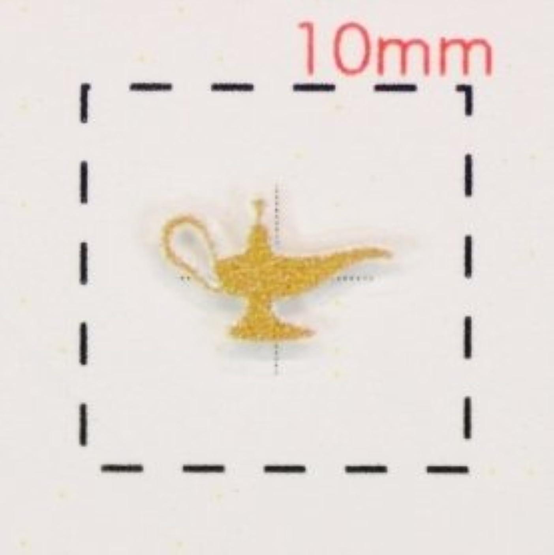 斧覆すワイヤー3Dネイルシール【ロココ(モロッコ)調】ランプ(1)ピンクゴールド1シート16枚入